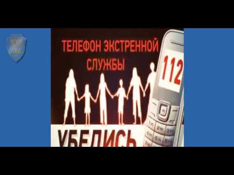 Видеопособие по действиям граждан в случае установления уровня террористической опасности