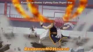 Lightning Flame Dragon's Roar|Raienryū No Hōkō |HD|