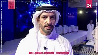 """سلطان بن أحمد: """"ملتقى مراكز الاتصال"""" نافذة جديدة لتبادل الرؤى"""