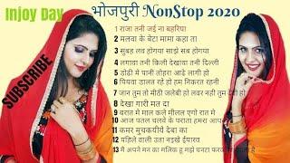 Top Non Stop Bhojpuri Song Of 2020 Papular Non Stop