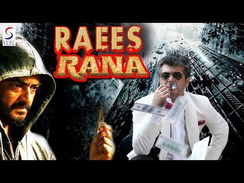 Raees Rana - South Indian Super Dubbed Action Film - Latest HD Movie 2018