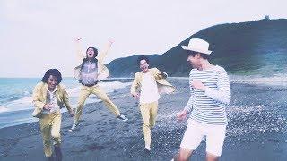 カジヒデキ | 秋のオリーブ (Official Music Video)
