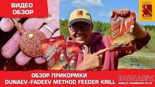 Прикормка sensas groundbait карп метод фидер 2кг