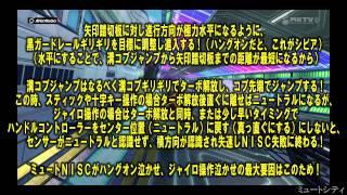 【マリオカート8・攻略】最終的な高難度NISCランキング~高難度TOP8をTAで復習した王者!