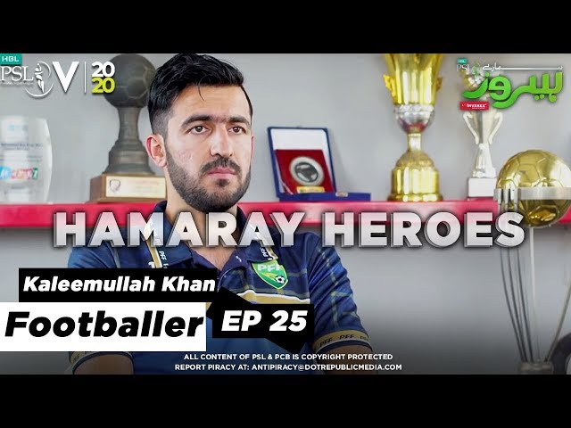 HAMARAY HEROES | Episode 25 | Kaleemullah Khan