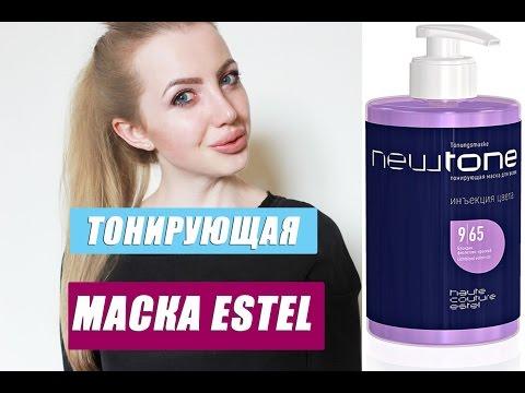 Тест-драйв НОВОЙ тонирующей маски Estel NEW TONE 9\65