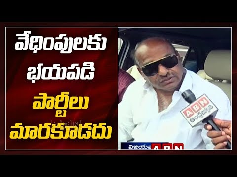 JC Diwakar Reddy Face To Face  Over Leaders Scolding Chandrababu After Joining YCP | ABN Telugu