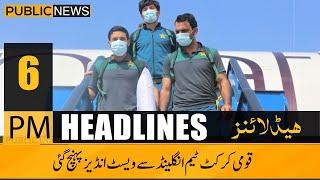 Public News Headlines   6 PM   22 July 2021