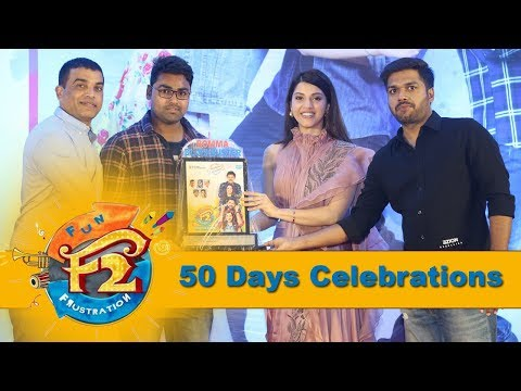 Fun 2 Frustration Team 50 Days Success Celebrations