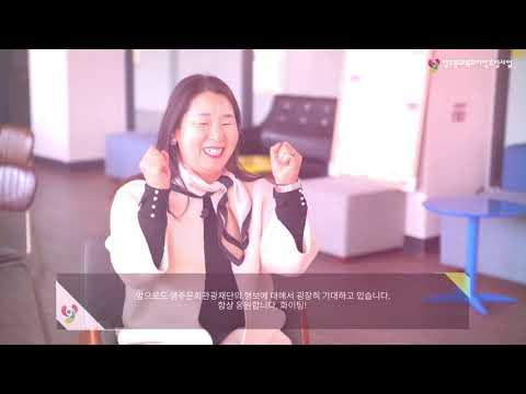 2020문화도시 영주 홍보영상