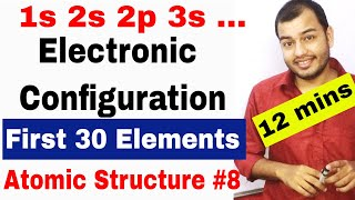 How To do Electronic Configuration || Atomic Structure 08