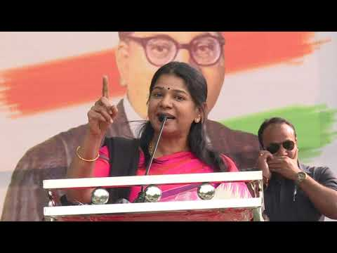 Kanimozhi Addresses at the Movement Save The Indian Democracy
