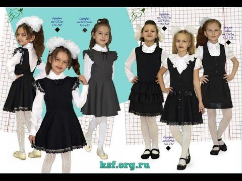 Школьная Форма для Девочек - фото - 2019 / School uniforms for girls - photo