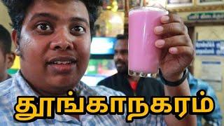 Madurai Rose Milk - Around the Clock
