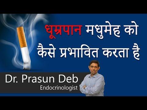 Diabète respiration Kussmaul