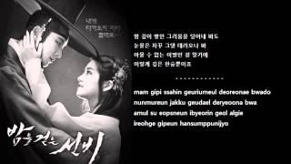 Eun Ga Eun - Sad Wind (Karaoke) Ost Scholar Who Walks The Night