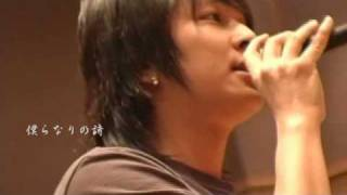 John-Hoon 『僕らなりの詩』 MV