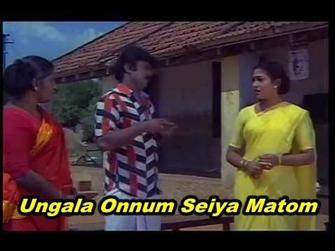 eduthu vacha paalum sad song download