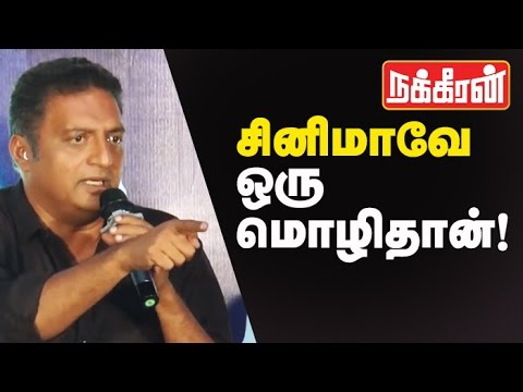 Prakash-Raj-gets-ANGRY-in-Sila-Samayangalil-press-meet-Its-just-a-Title