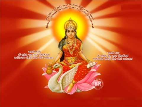 Surya Gayatri Mantra Song Mp3