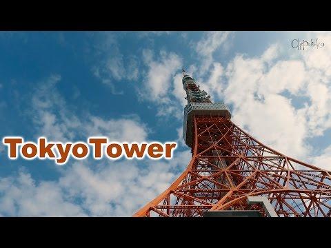 TokyoTower - Японская Эйфелева башня в центре Токио. Главная туристическая достопримечательность