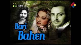 Woh Paas Rahe Ya Door / Bari Behen 1949 - YouTube