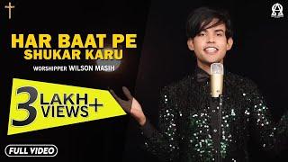 HAR BAAT PE SHUKAR KARU | WILSON MASIH   - YouTube