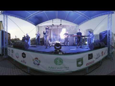 День Молодежи 2017 Белгород БГУ в формате VR Live от UVR