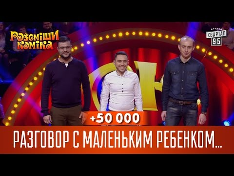 """Телевізійний ДУЕТ ВЕДУЧИХ """"Наш Формат"""", відео 4"""