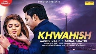 KHWAHISH (Full Video)- Sonal Khatri, Aashu Malik | New Haryanvi Songs Haryanavi 2020 | Sonotek Video,Mp3 Free Download