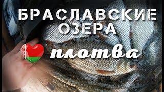 Рыбалка на озере в белоруссии