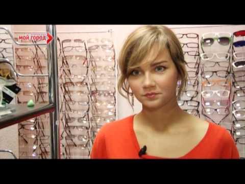 Где купить недорогие очки для зрения в воронеже