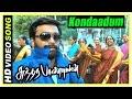 Sundarapandian Movie Scenes | Sasikumar intro | Kondaadum song | Soori