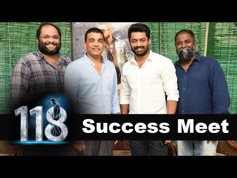 118 Movie Team Press Meet Event