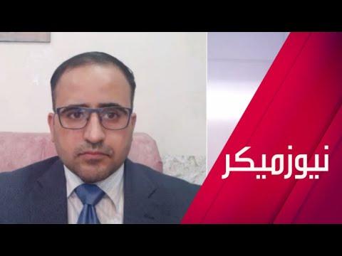 العرب اليوم - شاهد: خطر كورونا مستمر في العراق واللقاح الروسي يصل خلال أيام