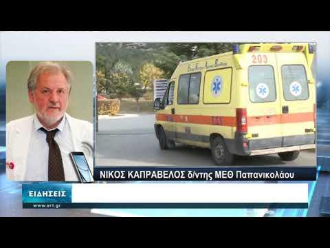 Κορονοϊός: Γεμάτες οι ΜΕΘ των νοσοκομείων της Θεσσαλονίκης | 22/11/2020 | ΕΡΤ