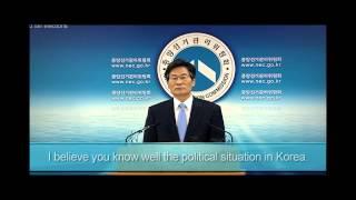 The public statement Video capture screen