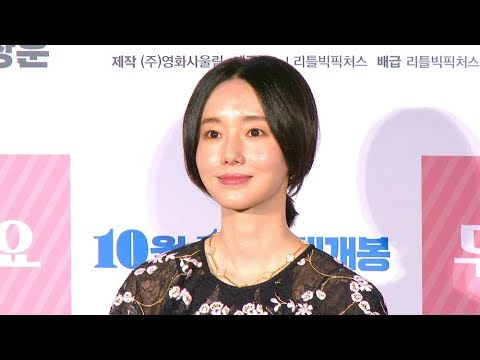 [4K영상] '두번할까요' 이정현(Lee Jung Hyun), 영화 촬영 중에 결혼 결심했다(190917)