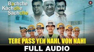 Tere Pass Yeh Nahi, Voh Nahi - Full Audio | Bachche Kachche Sachche | Bharath & Vaishnavi