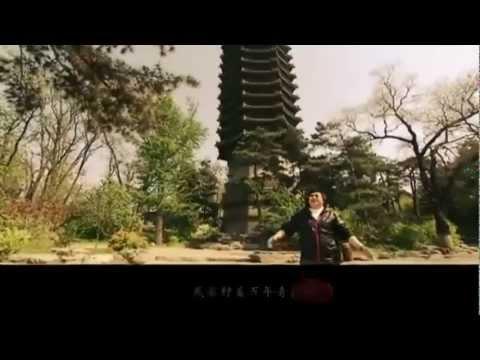 Música Beijing Huan Ying Ni