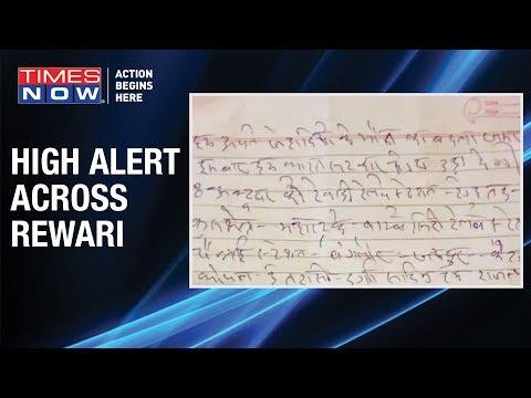 High alert at Haryana's Rewari station after a 'terror note'
