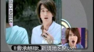 20100417娯楽@亞州(日本語字幕入り)3