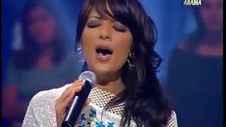 اصالة نصري تغني لوردة الجزائريه اغنية  لعبة الأيام