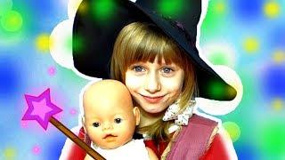 МАША и Волшебница Спасают Куклу Беби Борн Видео для Детей Детский Канал Обнимашки с Машей