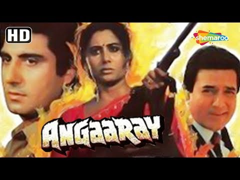 Angaaray (1986) (HD)  Hindi Full Movie - Rajesh Khanna | Smita Patil | Raj Babbar | Shakti Kapoor