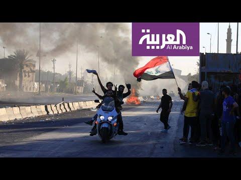 العرب اليوم - شاهد: البرلمان العراقي يعقد جلسة لمناقشة مطالب المتظاهرين
