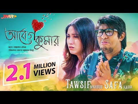 Bangla New Natok 2018 ♥️ Abeg Kumar ♥️  আবেগ কুমার || Tawsif Mahbub || Safa Kabir