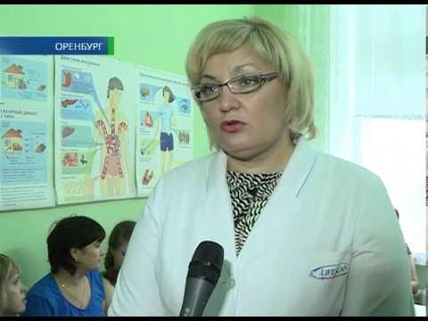 Международная программа борьбы с диабетом