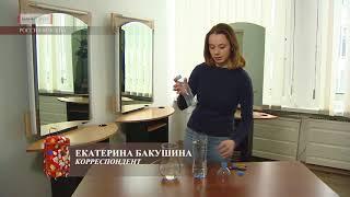 Смотреть онлайн Изобретение, которое заслужил каждый россиянин