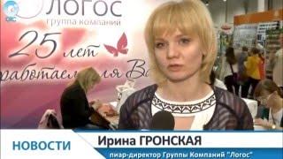 Клуб рукоделия Логос в рамках выставки Хобби-Тайм (репортаж ОТС, Новосибирск, 2016)
